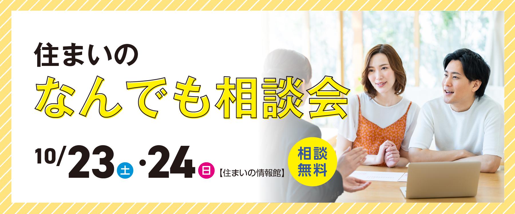 画像:https://www.tys-saela.ne.jp/6383/