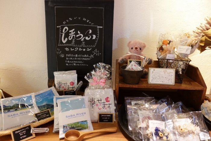 画像:7/17(土)・18(日)下松展示場にてイベント開催!