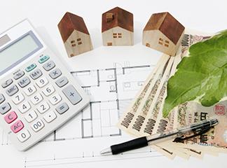 画像:活用しよう!住宅購入補助制度