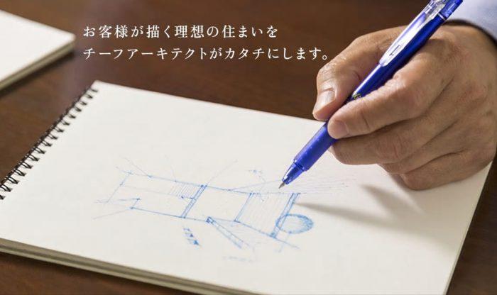 画像:【設計相談会】1月「PLANNING TABLE」予約受付中