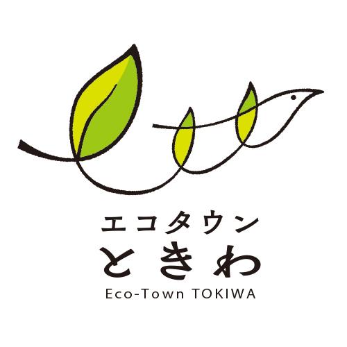 画像:「エコタウンときわ」建築条件付宅地 先着順申込受付中!