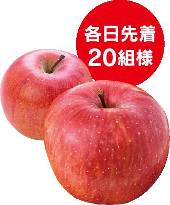 画像:りんご