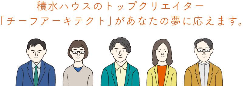 画像:9/8(日)・14(土)・21(土)・29(日) 【設計相談会】PLANNING TABLEを開催致します!